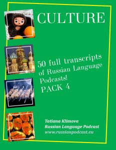 Culture Pack