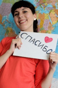 Learn Russian with free audio courses