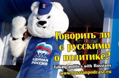 talk politics with russians