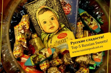 Russian sweets