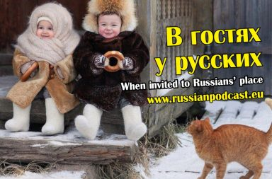 Invited at Russian home