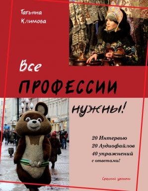 Russian texts