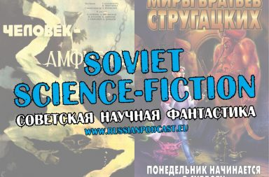 Soviet science-fiction