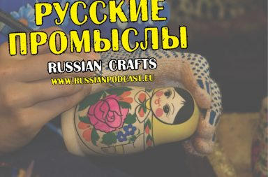 traditional russian crafts