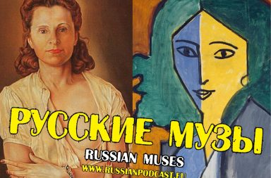 Russian muses