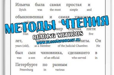 Russian Interlinear books
