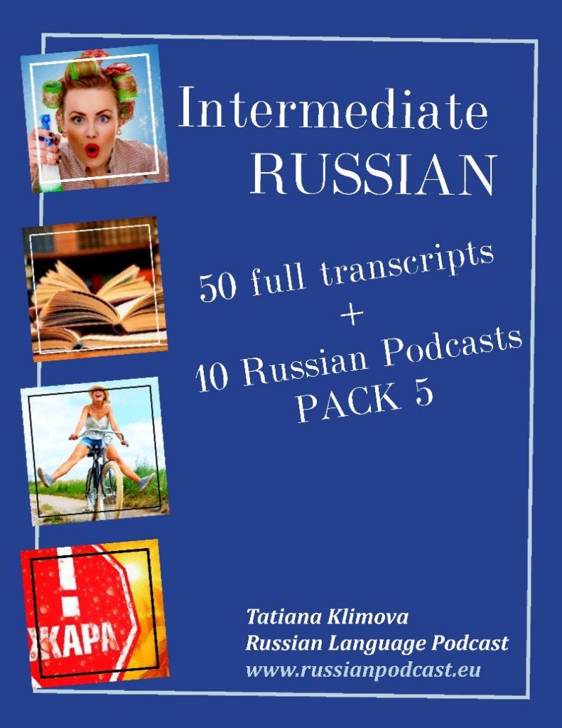 Intermediate Russian Pack