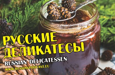 Russian Delicatessen