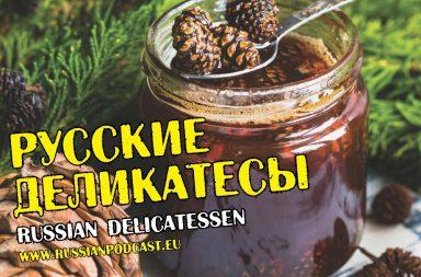 Russian Delicatessen
