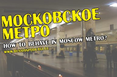 how to behave in moscow metro