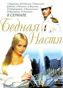 russian series to learn russian