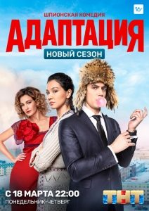 Russian series