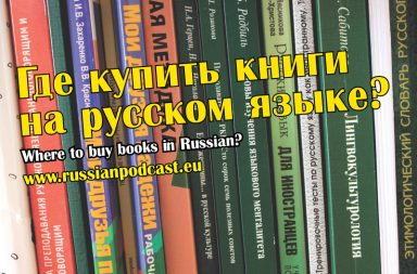 Where to buy russian books