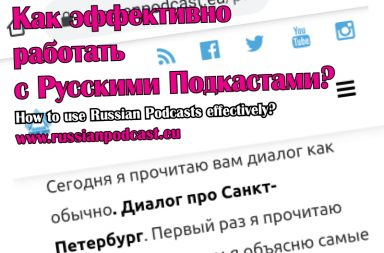 How to study with Russian Podcasts