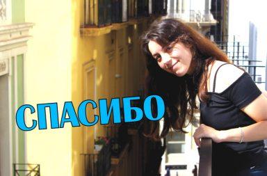 Tatiana Klimova Russian Podcast