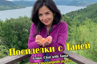 Friday chat with Tanja Radovancev