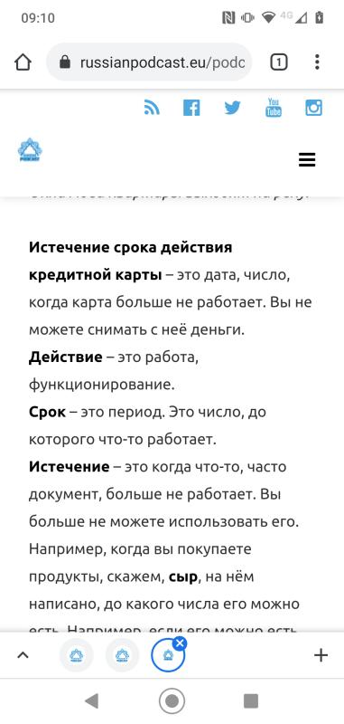 Russian Podcast transcripts 2