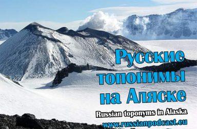 Russian toponyms in Alaska