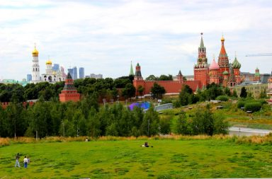 Russian words singular plural different meaning